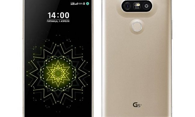 LG G5 SE with Snapdragon 652 SoC, 3GB RAM goes official