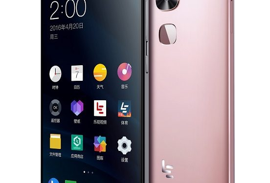 LeEco Le X850 Might Sport 13MP Dual- Rear Camera and Snapdragon 821; Passes TENAA Certification