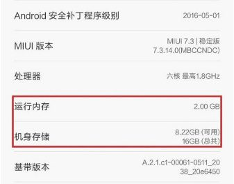 Xiaomi could launch 2GB RAM 16GB storage variant of Mi Max in India
