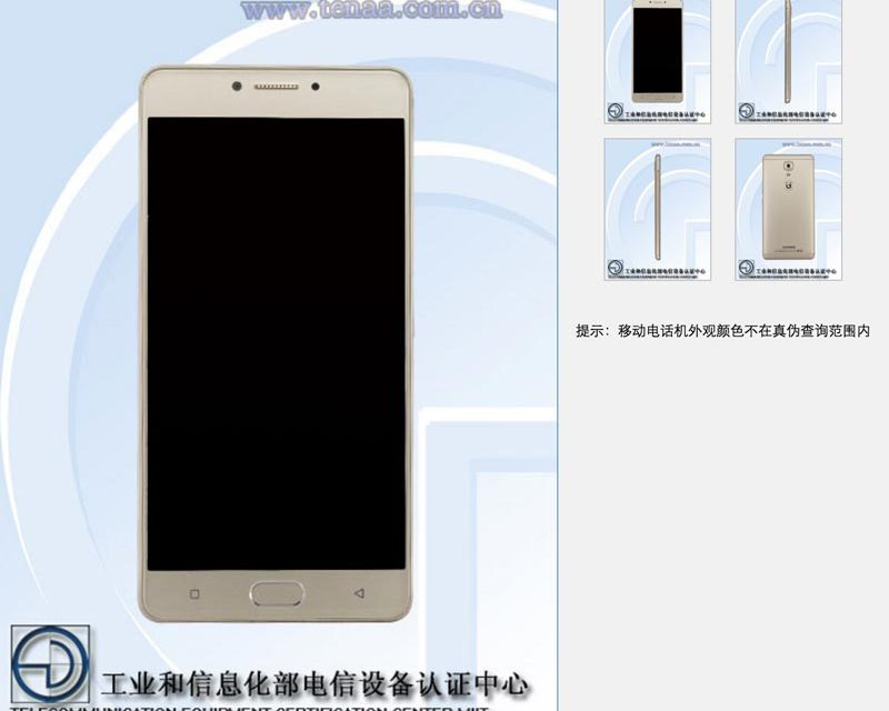 Gionee M6 with enhanced security features launching on 26 July