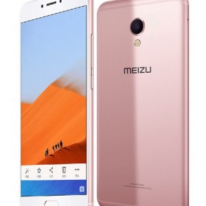 Meizu MX6 Price, Specs and Featurs
