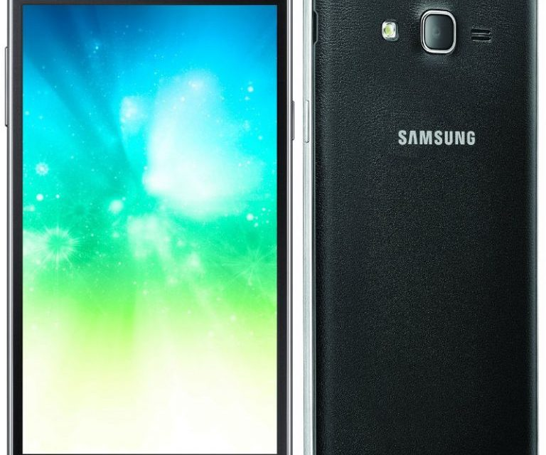 Samsung Galaxy On7 Pro with 2GB RAM launched in India for Rs 11,190