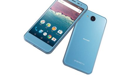 Sharp Aquos 507SH Waterproof Android One launched in Japan