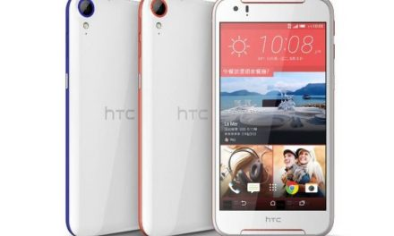 HTC Desire 830 with 5.5 inch screen launched in India at Rs. 17,699