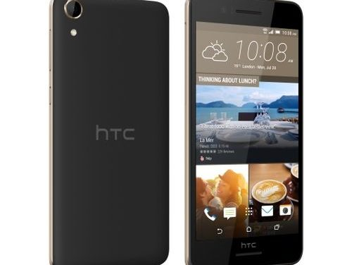 HTC Desire 728 Ultra Edition with 3GB RAM launched in India for Rs. 17,990
