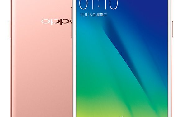 Oppo A57 Price, Specifications and Features