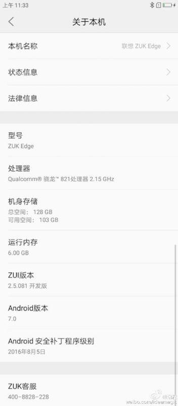 zuk-edge-2