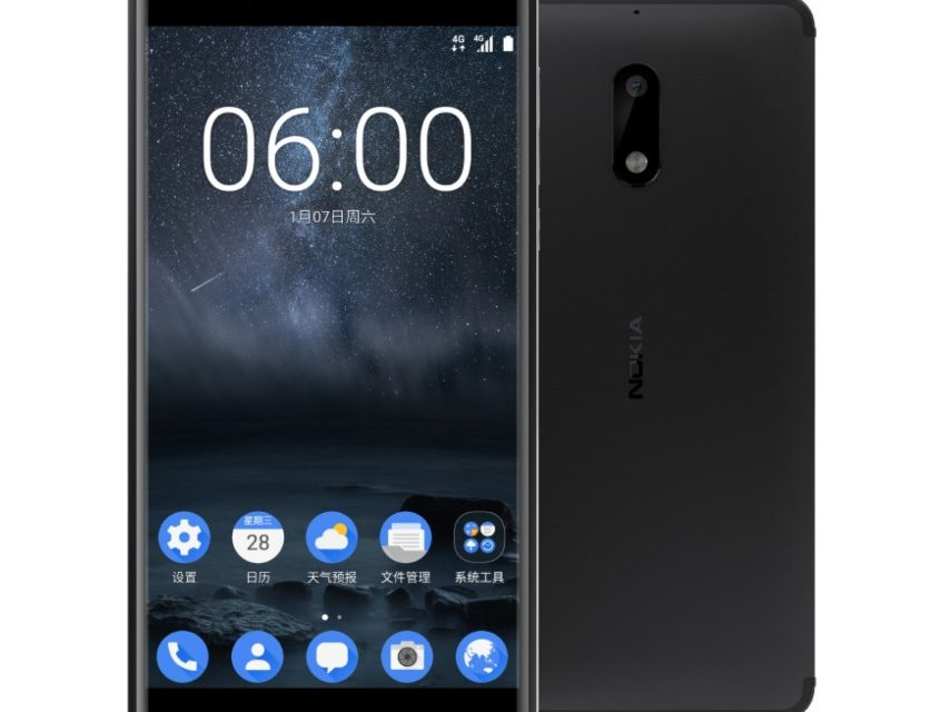 Nokia 6 up for pre-registrations in India on Amazon, to go on sale from 23 August
