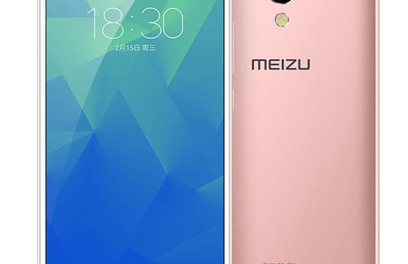 Meizu M5S Goes Official With 5.2-inch HD Display, 3GB of RAM, and VoLTE Support
