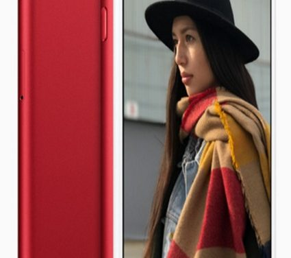 Limited Edition RED Apple iPhone 7 and 7 Plus goes on sale