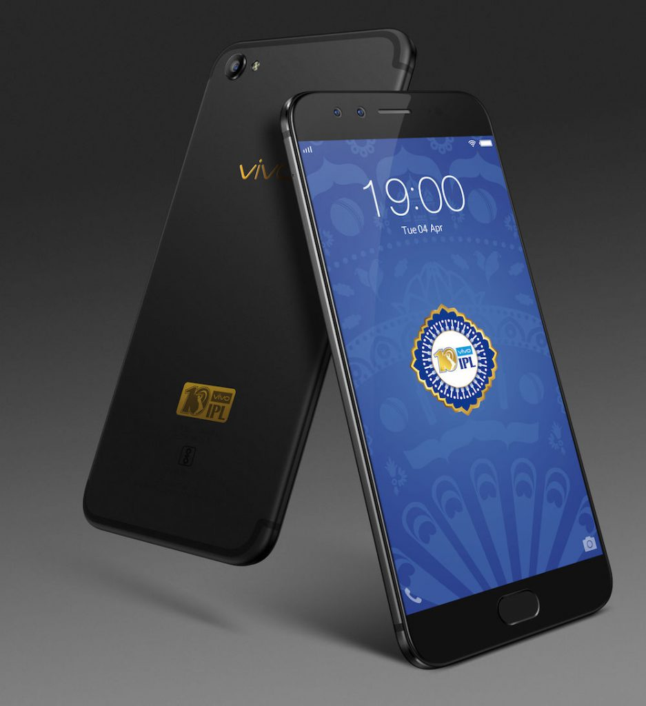 Vivo V5Plus IPL limited edition