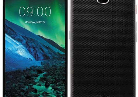 LG X Venture with Water and Shock resistant body launched