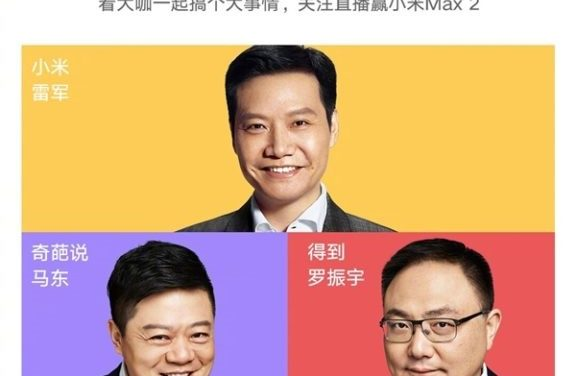 Xiaomi Mi Max 2 to be launched on 25 May in China, packs 5000mah battery