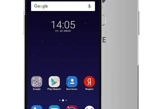 ZTE Blade V7 Plus with 3GB RAM, Fingerprint sensor announced
