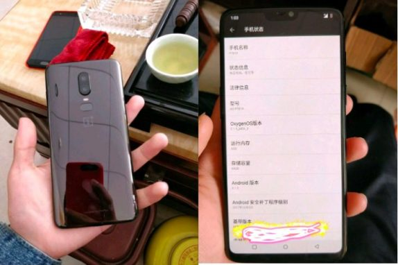 OnePlus 6 with 19:9 screen with a notch, SD 845 SoC leaked