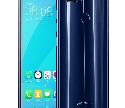 Gionee S11 Lite with 4GB of RAM, SD 430 SoC launched in India for Rs. 13,999