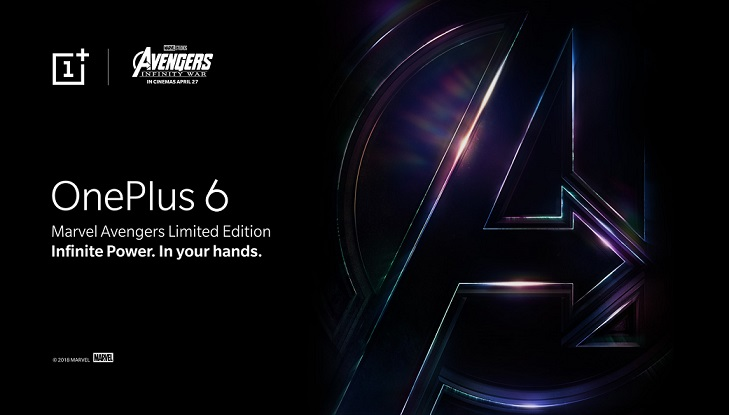 OnePlus 6 x Marvel Avengers Limited Edition launching in India on 17 May