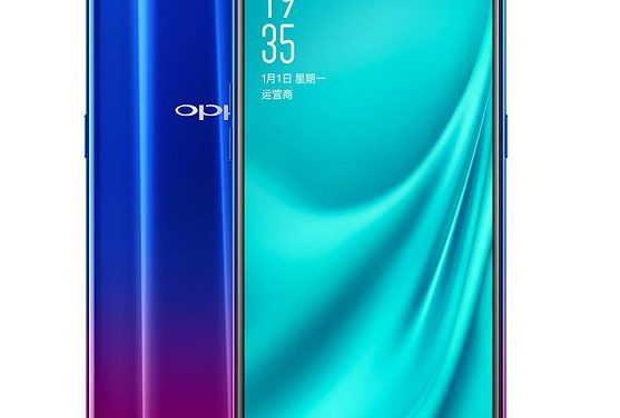 OPPO R15x with 6GB RAM, Snapdragon 660 SoC announced in China