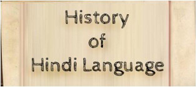 A Look at the History of Hindi language
