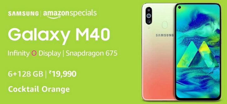 Samsung Galaxy M40 Cocktail Orange color variant launching in India in July