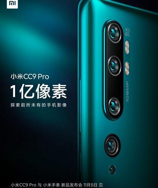 Xiaomi Mi CC9 Pro with Penta Camera, Snapdragon 730G SoC launching on 5 Nov