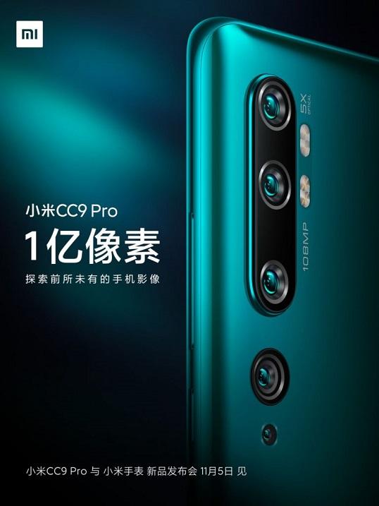 Mi CC9 Pro
