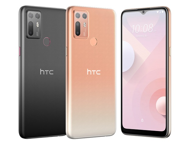 HTC Desire 20+ with Snapdragon 720G SoC. 6GB RAM announced