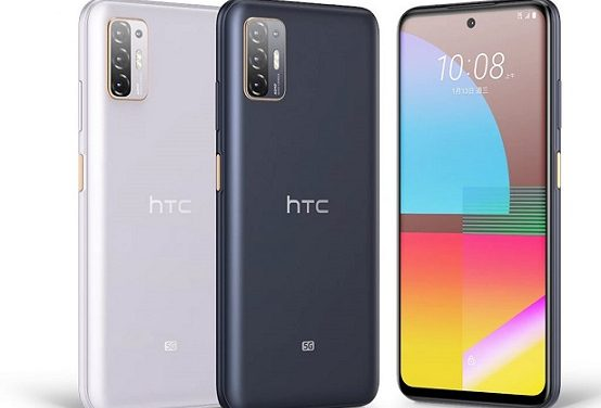 HTC Desire 21 Pro 5G with Snapdragon 690 SoC, 8GB RAM announced
